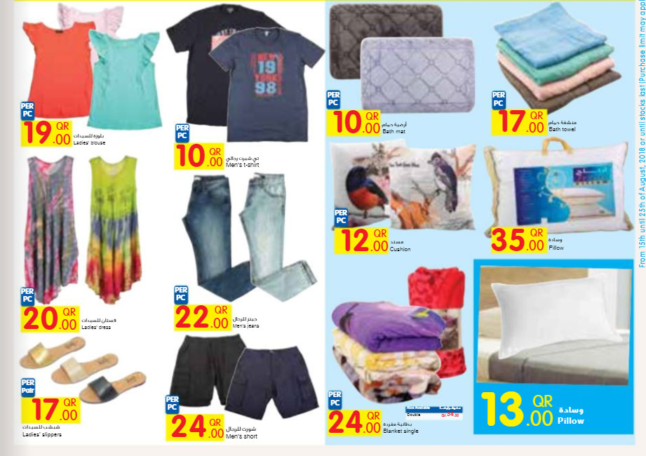 carrefour-15-08-6