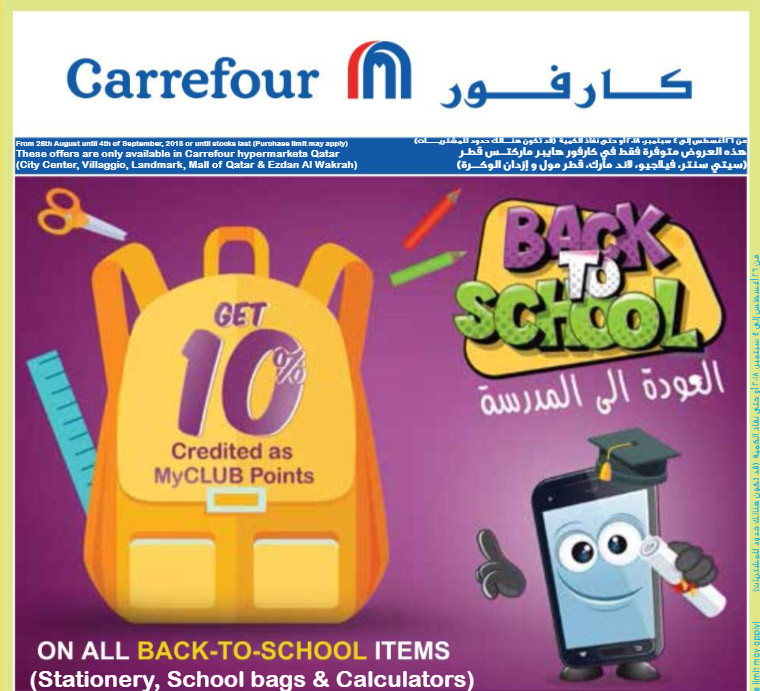 carrefour-b2s-26-08-1