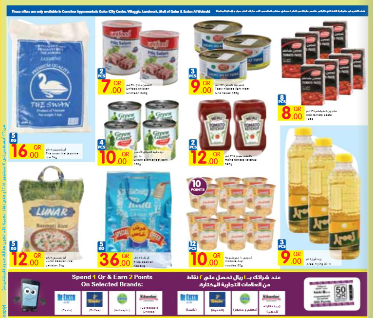 carrefour-b2s-26-08-911