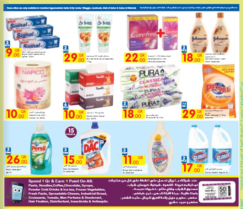 carrefour-b2s-26-08-913