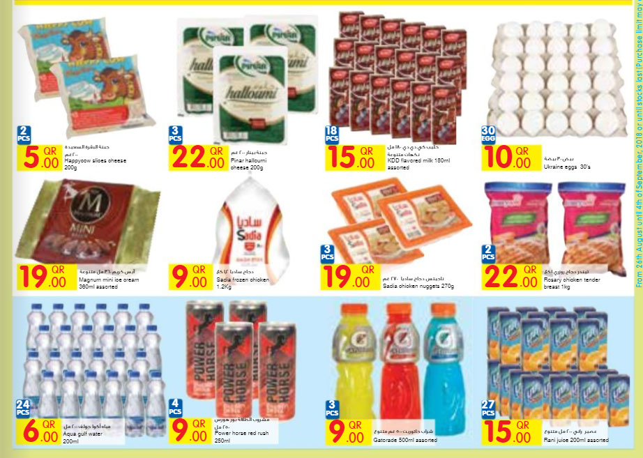 carrefour-b2s-26-08-914
