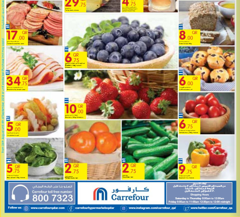carrefour-b2s-26-08-916