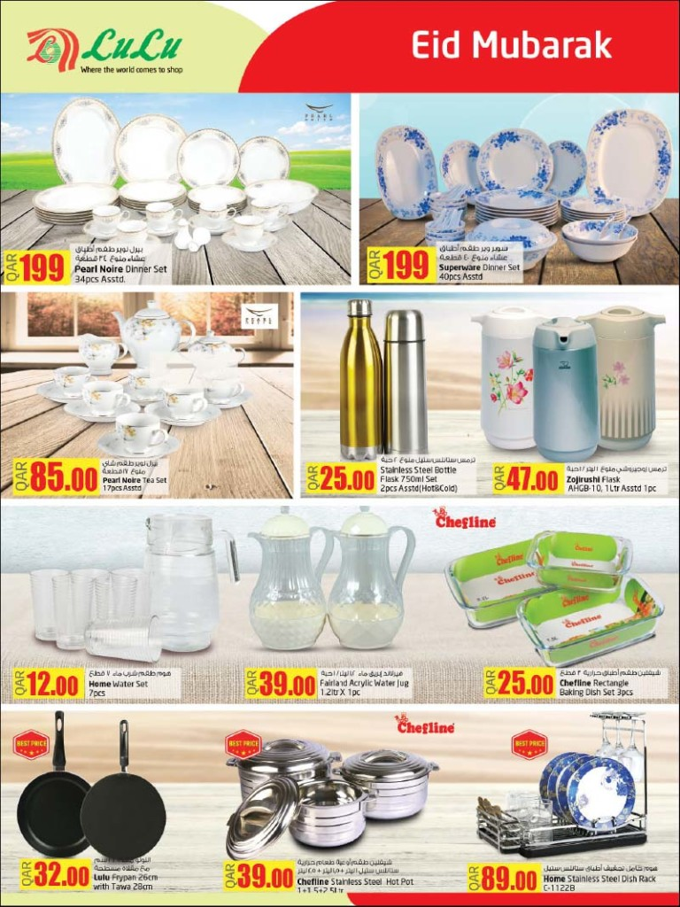 lulu-eid-16-08-916