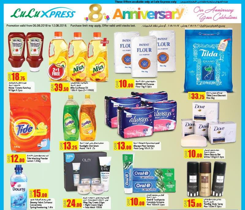 lulu-express-06-08-3