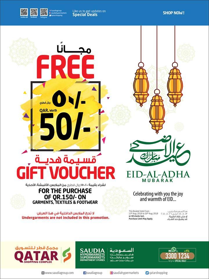saudia-eid-13-08-1