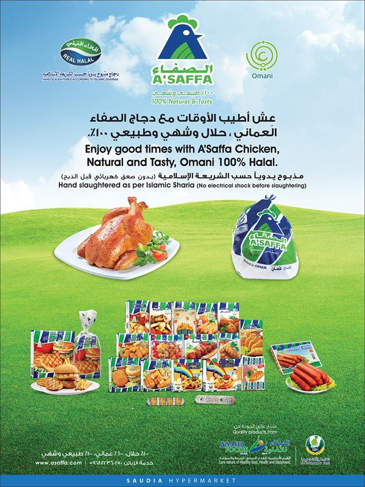 saudia-eid-13-08-4