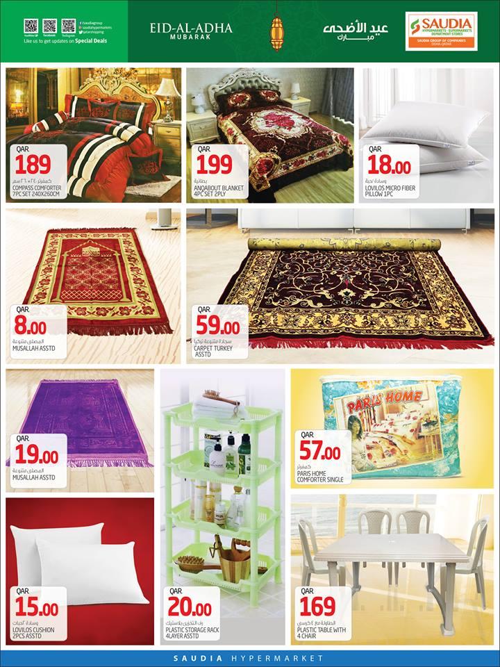 saudia-eid-13-08-919