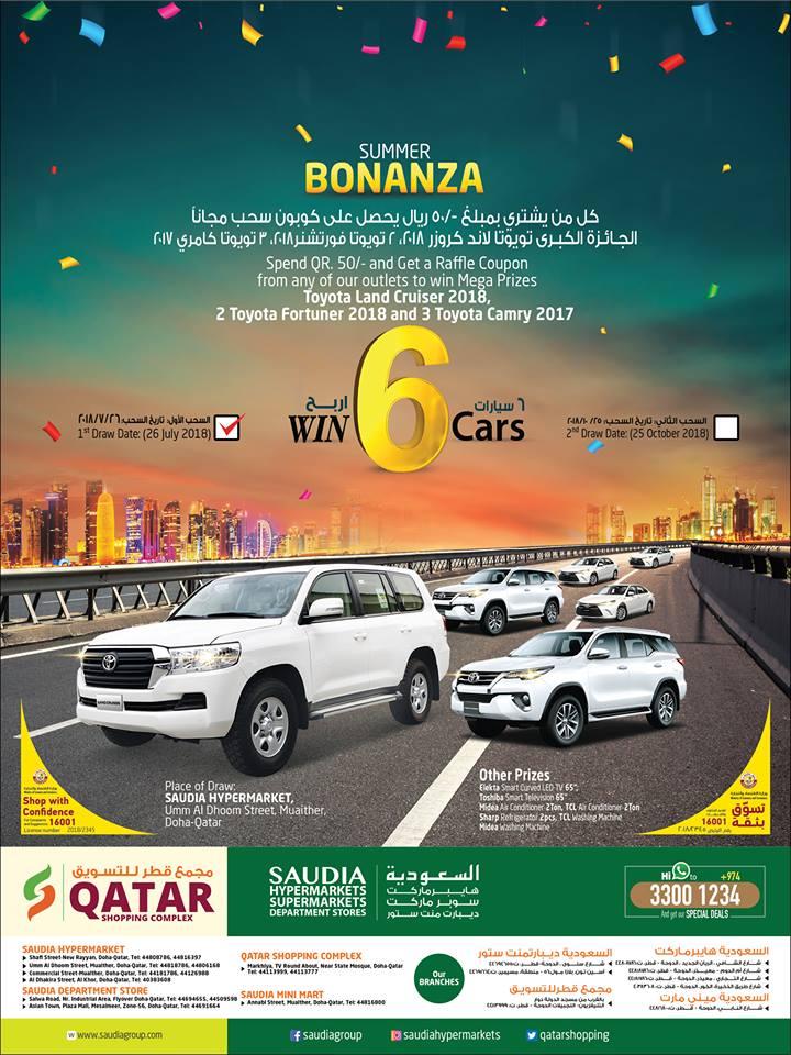 saudia-eid-13-08-936