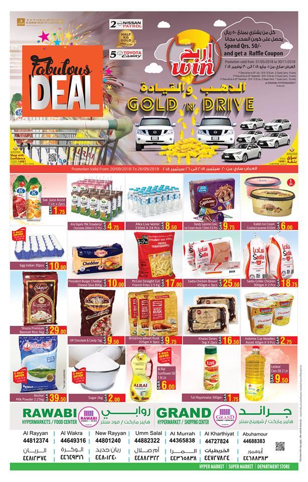 al-rawabi-deals-20-09-1