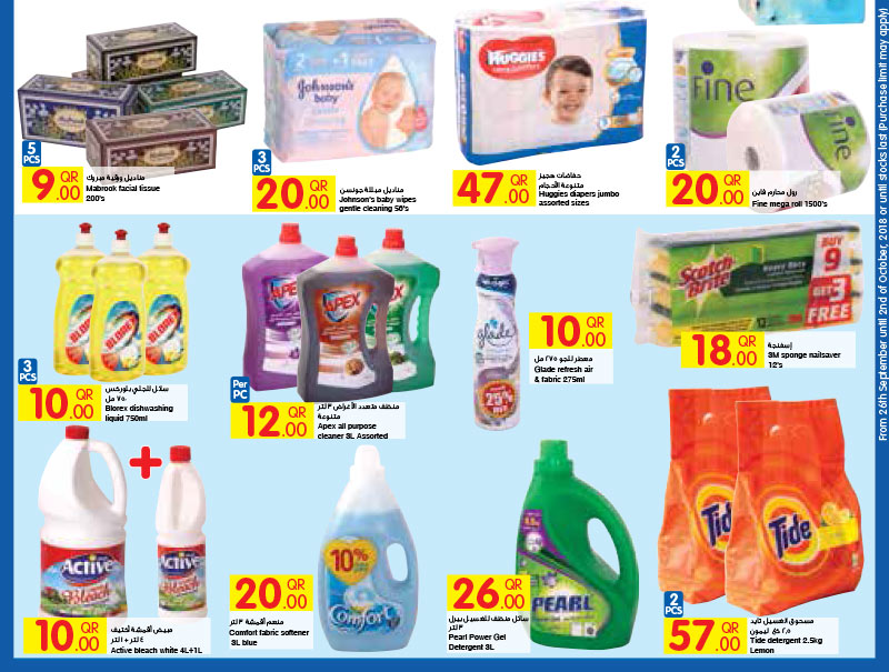carrefour-26-09-910