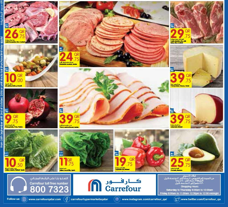 carrefour-26-09-916