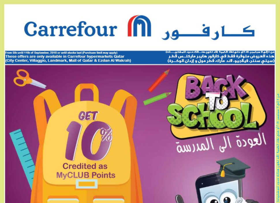 carrefour-b2s-05-09-1