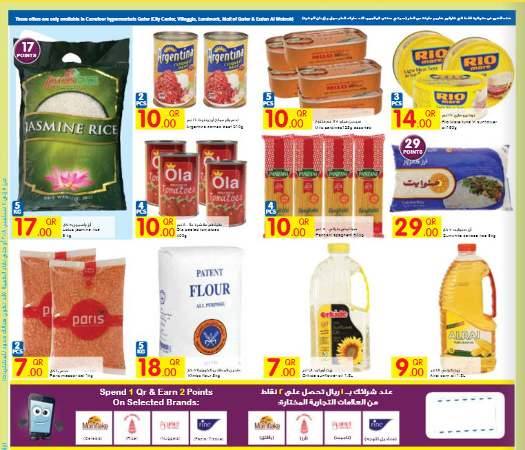 carrefour-b2s-05-09-7