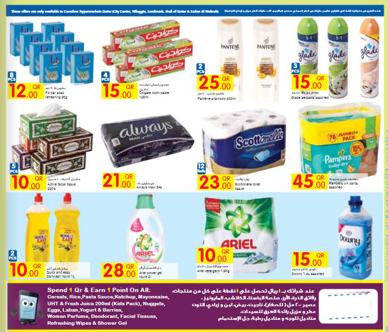 carrefour-b2s-05-09-9