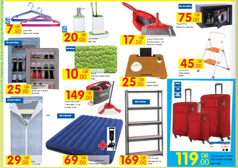 carrefour-b2s-05-09-912