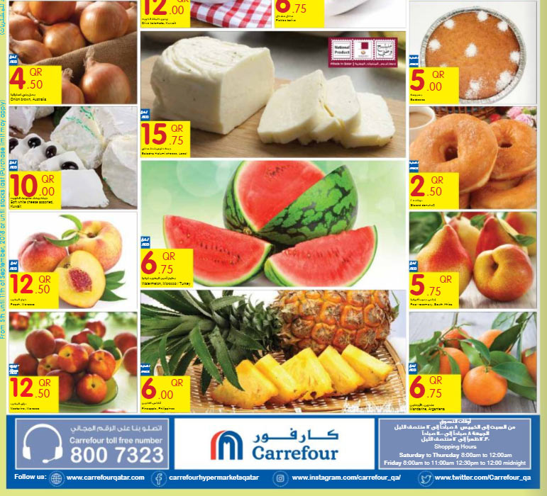 carrefour-b2s-05-09-916