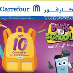 carrefour-b2s-12-09-1