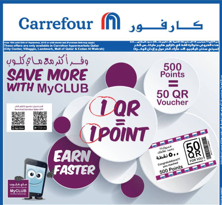 carrefour-best-19-09-1