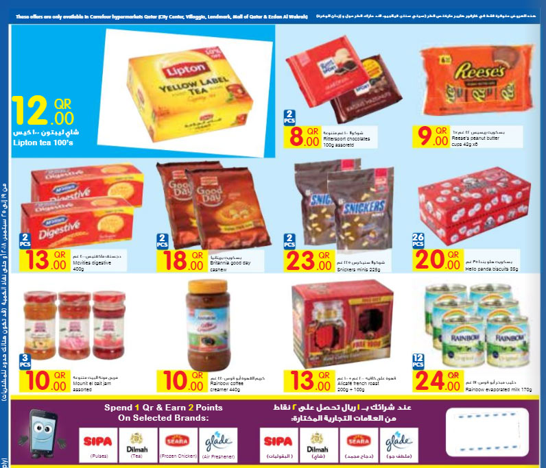 carrefour-best-19-09-3