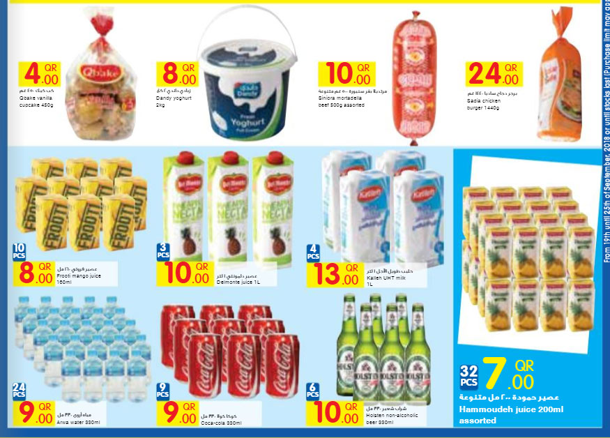 carrefour-best-19-09-6