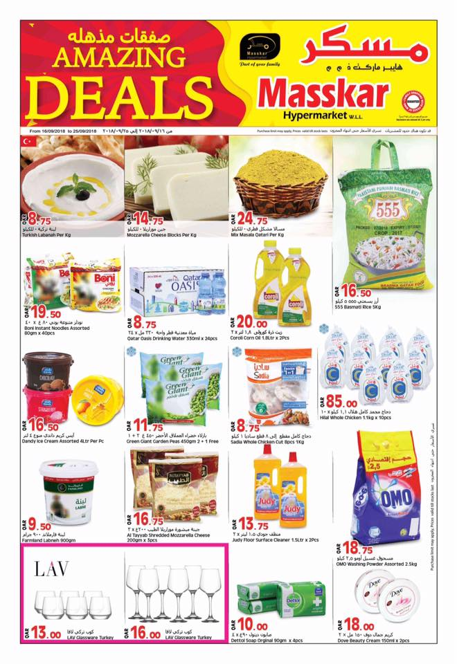 masskar-deals-16-09-1