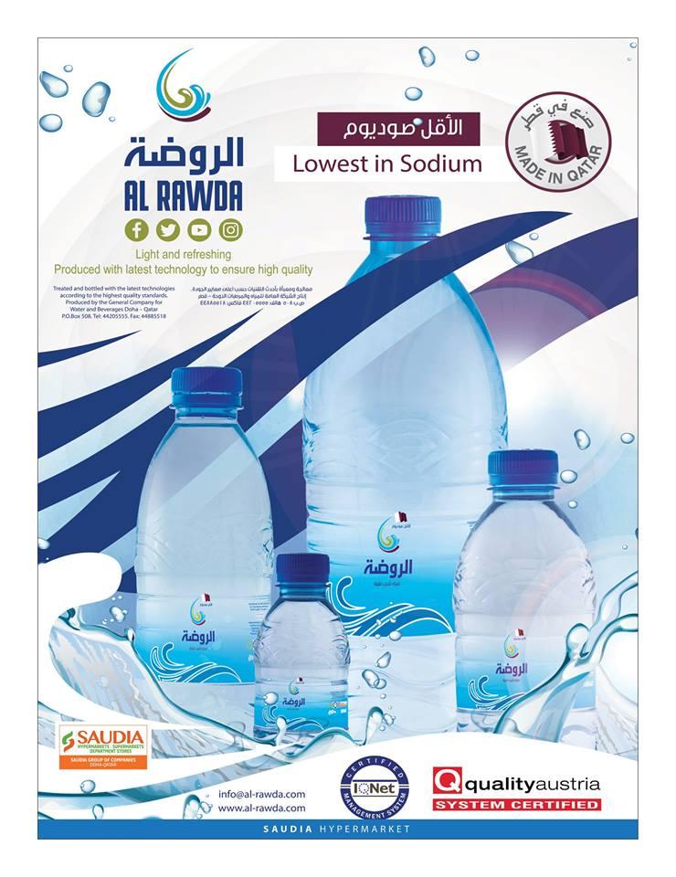 saudia-b2s-02-09-917