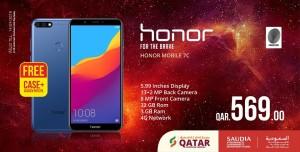 saudia-honor-10-09