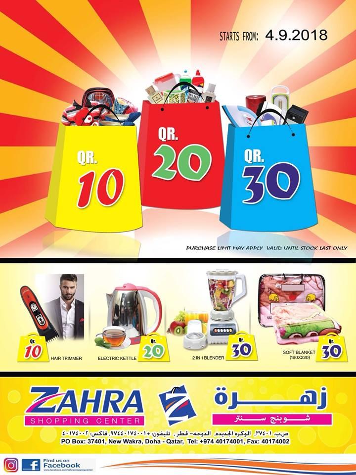 zahra-wakra-04-09-1