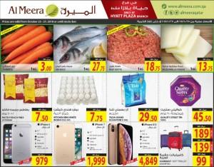 al-meera-we-25-10