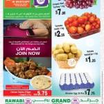 al-rawabi-we-18-10-1