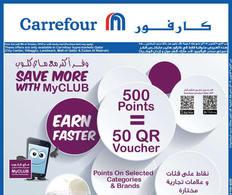 carrefour-03-10-1