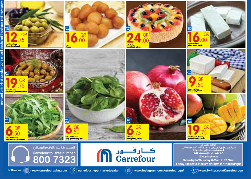 carrefour-03-10-916