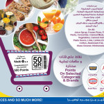 carrefour-10-10-2