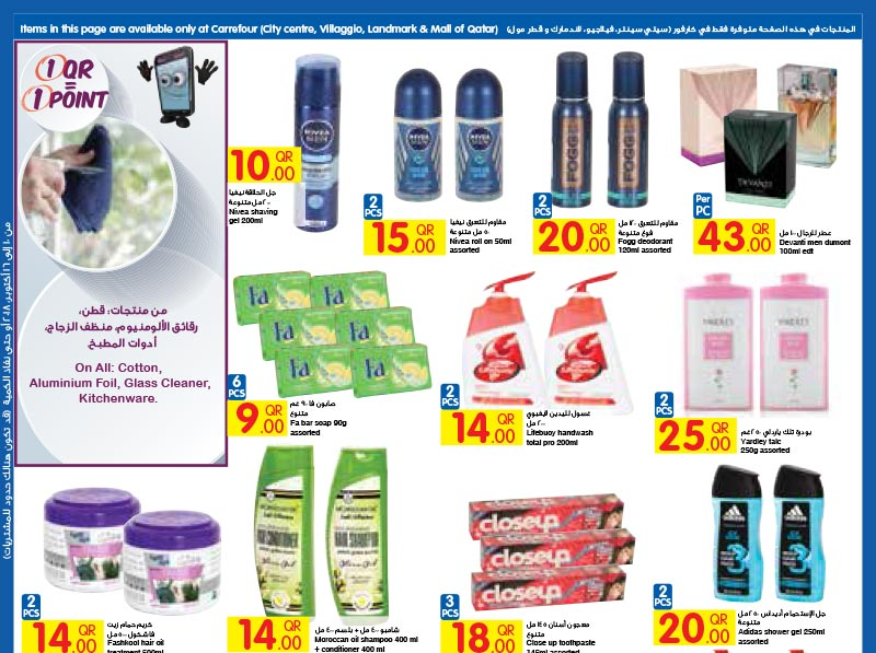 carrefour-10-10-7