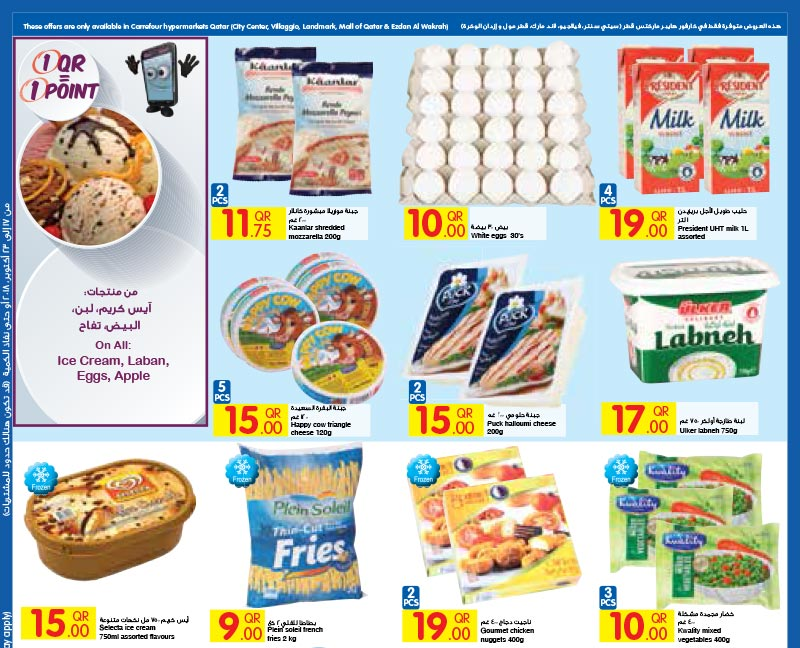 carrefour-17-10-3