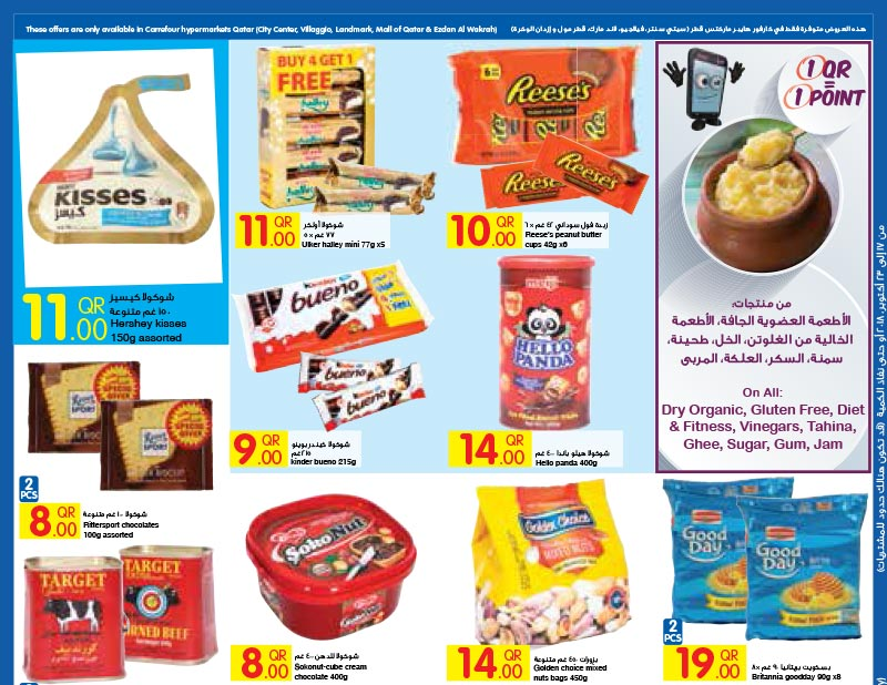 carrefour-17-10-5