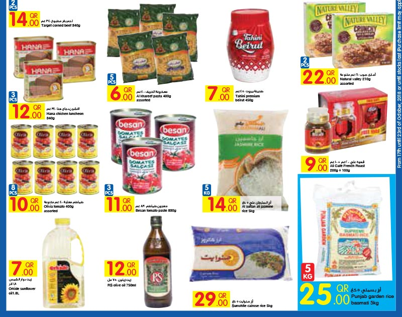 carrefour-17-10-6