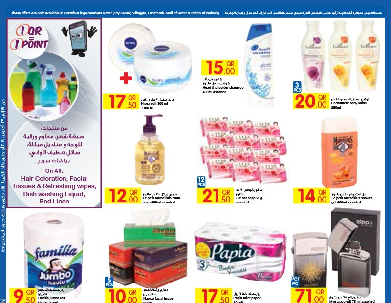 carrefour-17-10-7