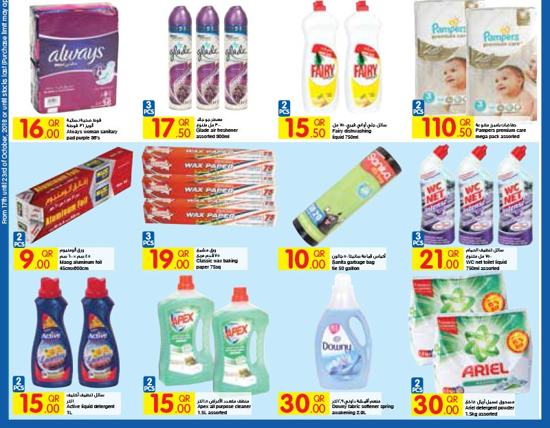 carrefour-17-10-8