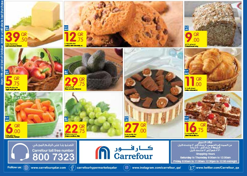 carrefour-17-10-916