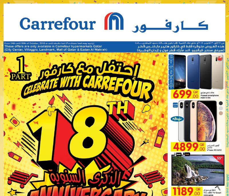carrefour-24-10-1