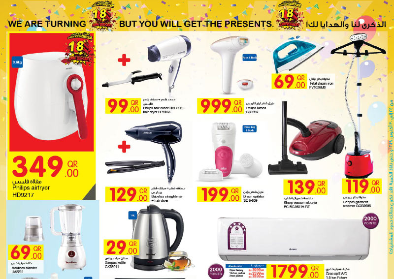 carrefour-24-10-5