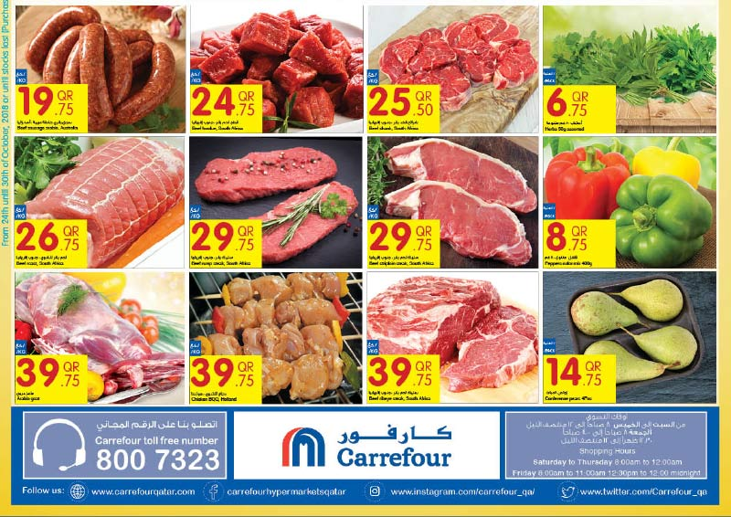 carrefour-24-10-916