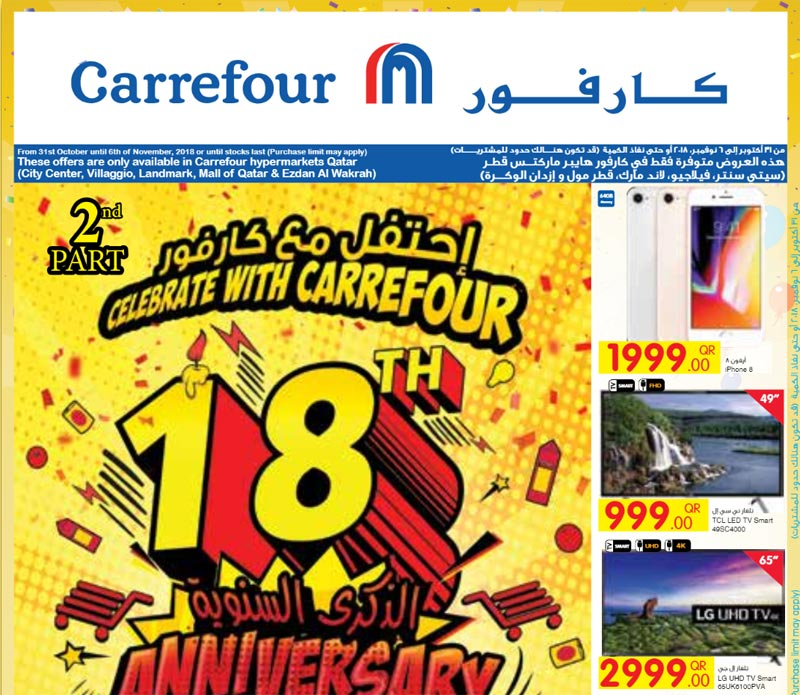 carrefour-31-10-1