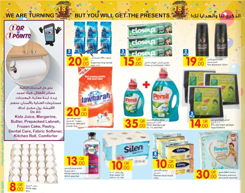 carrefour-31-10-911