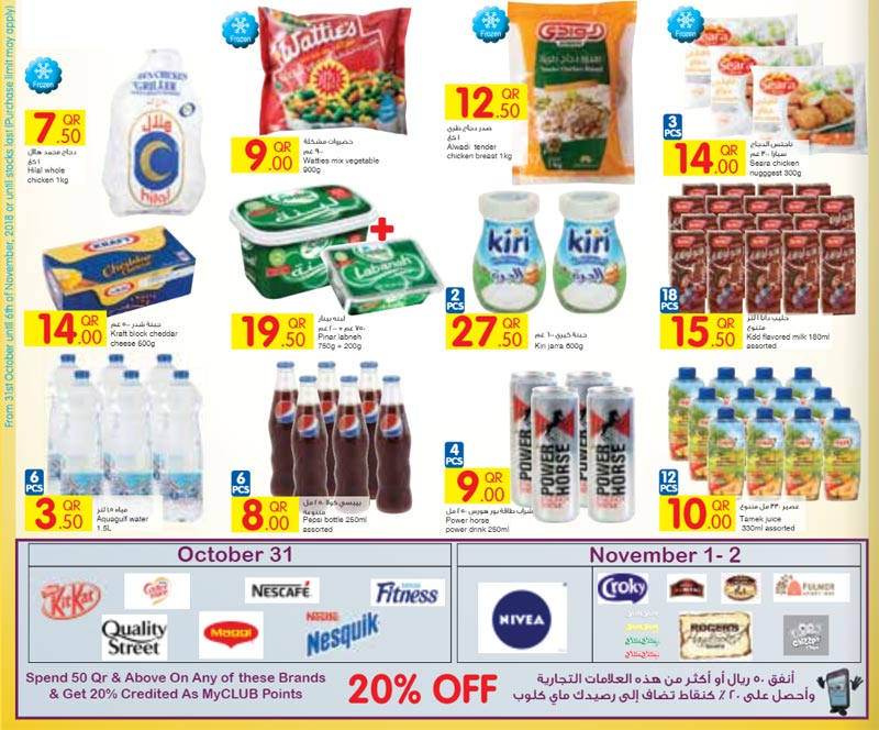 carrefour-31-10-912