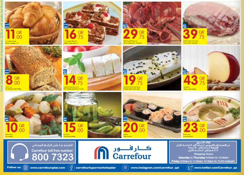 carrefour-31-10-916