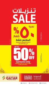 saudia-offers-07-10