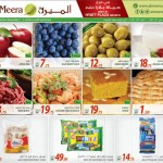 al-meera-we-01-11-1