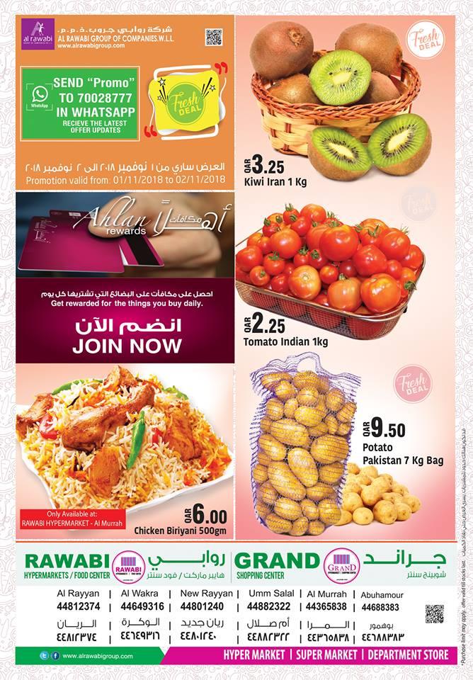 al-rawabi-we-01-11-1